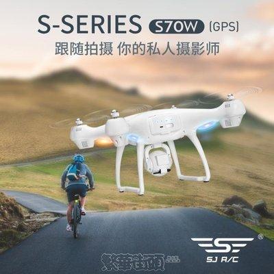無人機 高清航拍機智能雙返航專業無人機高清航拍遙控飛機4K四軸飛行器航模 SHNK