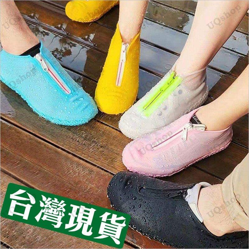 台灣現貨 矽膠鞋套 鞋套 雨鞋套 防水鞋套 兒童鞋套 防雨鞋套 矽膠防水鞋套 加厚雨鞋套 防水雨鞋套 雨天輕便雨具 雨鞋