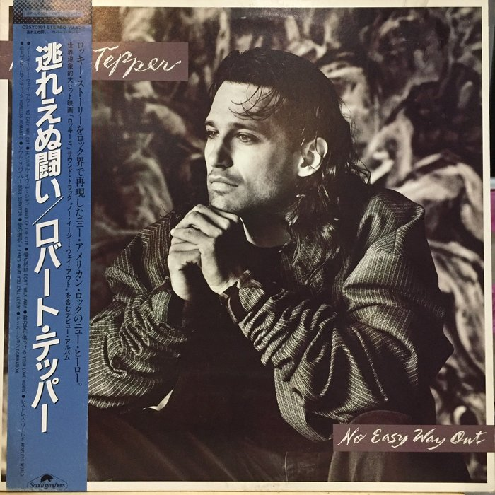 §小宋唱片§日版/Robert Tepper – No Easy Way Out/二手西洋黑膠