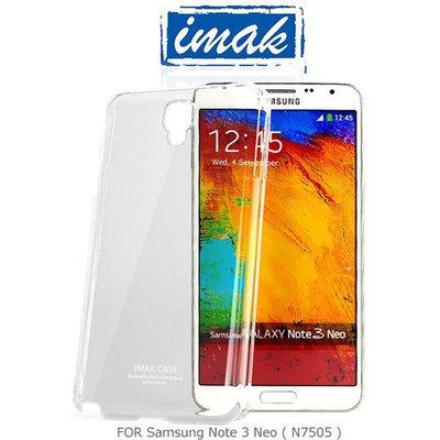 *PHONE寶*IMAK Samsung Note 3 Neo (N7505) 羽翼水晶保護殼 透明保護殼 硬殼 保護套