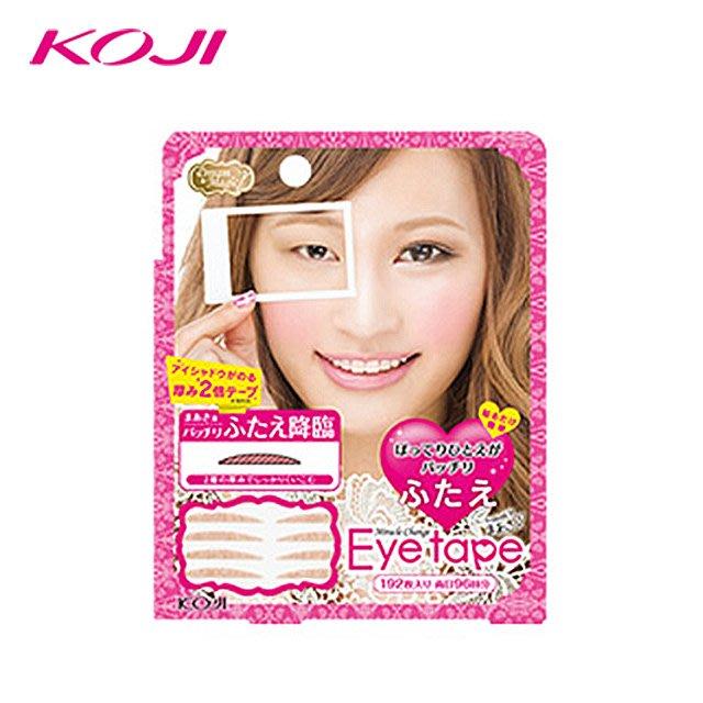 KOJI~DreamMagic 魔術變身雙眼皮貼~192枚~可面交~全新~