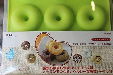 日本Kai貝印矽膠模_圓形甜甜圈12連_DL-6245◎日本.Kai.貝印.甜甜圈.矽膠模.圓型.蛋糕.模具