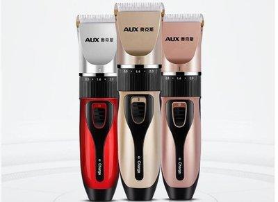 好物電動剪髮器奧克斯理髮器推子電推剪頭髮充電式成人兒童剃髮器電動剃頭刀家用