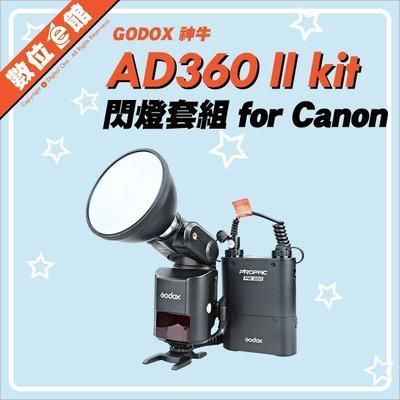【免運費【開年公司貨】數位e館GODOX 神牛 威客 AD360 II + PB960 Kit 二代 閃燈套組