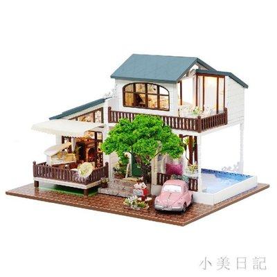 diy小屋倫敦假日手工小房子拼裝模型玩...