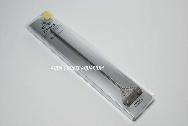◎ 水族之森 ◎ 日本 ADA 不鏽鋼刮刀 ( 銀)The 20th Anniversary (20周年限定版)