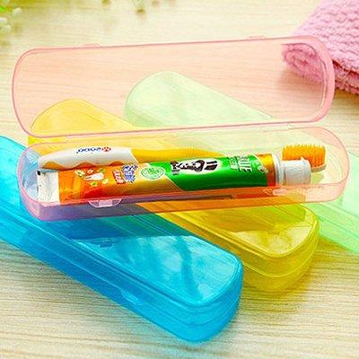 ♣生活職人♣【G44】果凍色洗漱收納盒 牙刷 牙膏 旅行 餐具 筷子 湯匙 叉子 便攜 卡扣 瀝水