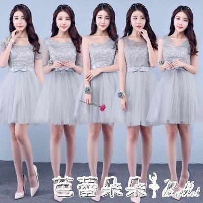 伴娘服短款韓版新款灰色伴娘團禮服姐妹裙修身小禮服畢業晚禮服春