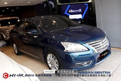 【宏昌汽車音響】NISSAN SENTRA 升級 JHY A63 安卓 全觸控多媒體影音導航主機 H1565