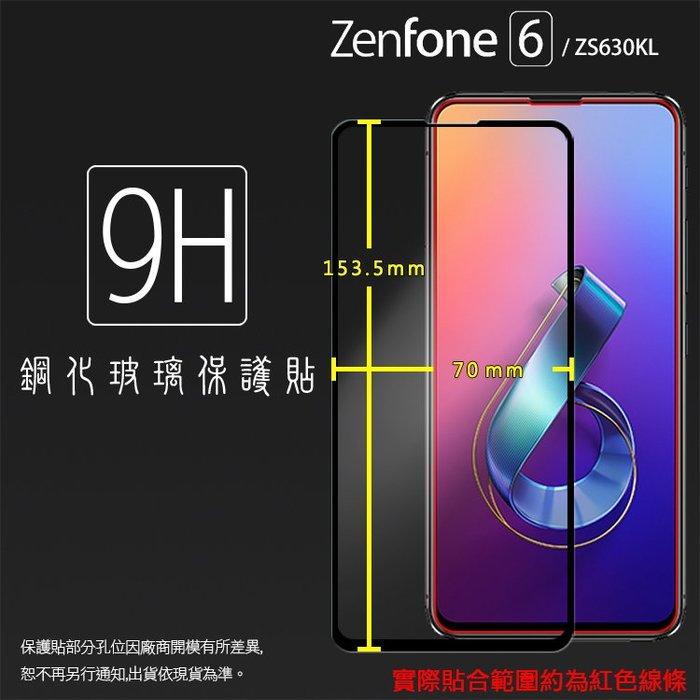 ASUS 華碩 ZenFone 6 ZS630KL I01WD 滿版 鋼化玻璃保護貼 9H 螢幕保護貼 滿版玻璃 保護