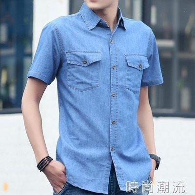ZIHOPE 牛仔襯衫夏季日韓版潮牌修身短袖青年水洗男純棉休閒薄款外套ZI812