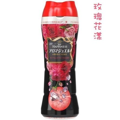 日本空運 最新發售P&G寶石香氛衣物柔軟香香豆 全新一代強調強力消臭 洗衣物香芬豆 芳香豆 淡淡香氣 香味持久 芳香劑