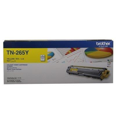 Brother TN-265Y/265/3170cdw/9330cdw原廠黃色高容量碳粉匣
