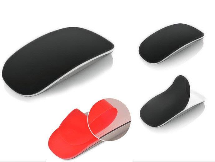 *蝶飛*Apple Magic Mouse 鼠標貼 保護膜 彩色鼠標貼 無線藍牙滑鼠保護貼 蘋果滑鼠貼