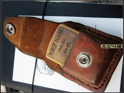 【旅人 tai 】Zippo vintage 老年代的純手工製作真厚牛皮打火機包 檢 放大鏡 零錢