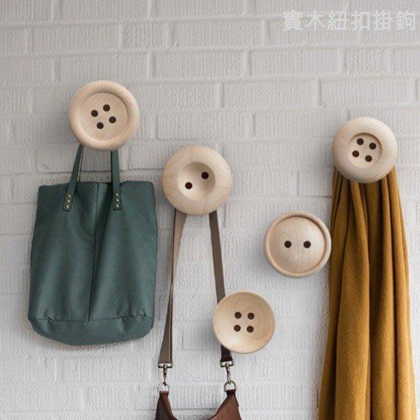 5Cgo 【宅神】含稅538822254308設計師的燈日式個性實木白楓木服飾店掛鈎掛衣架創意牆壁飾品衣帽架紐扣(1個)