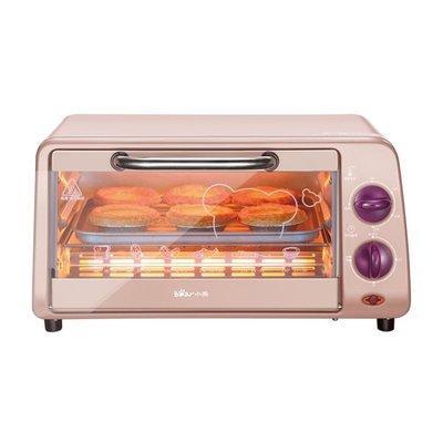 小熊小型電烤箱多功能家用烘焙蛋糕面包全自動小容量宿舍迷你10升 ATF220V 全館免運 全館免運