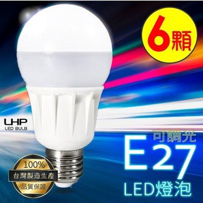 量販6顆~外銷日本,台灣限量~LED燈泡 E27 10W 燈具/照明工具/燈光/吊燈/省電燈泡/節能燈/白光/居家/公司