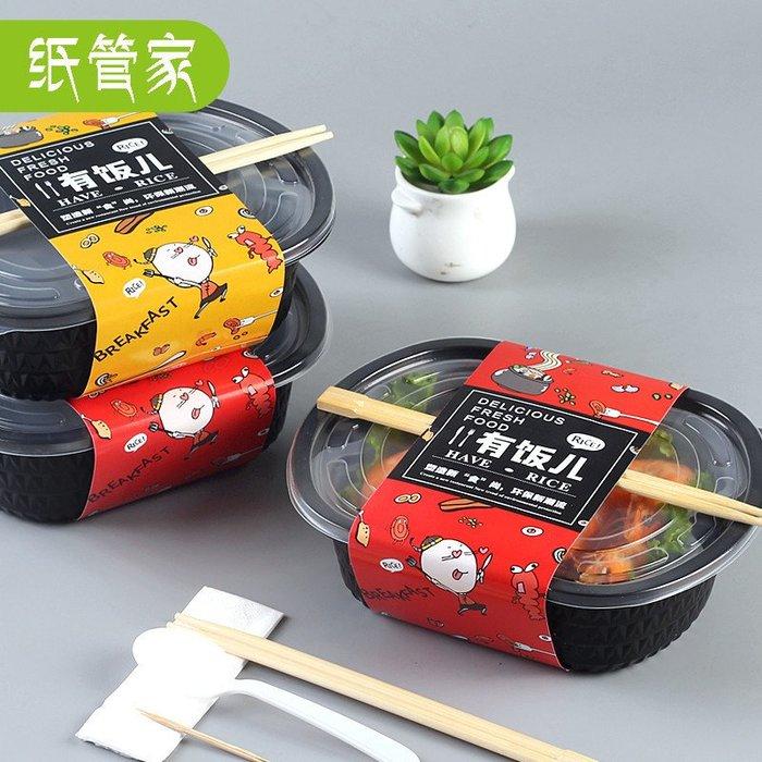 888利是鋪-一次性黑色塑料餐盒透明快餐盒多格便當盒定制腰封可印刷#一次性餐盒