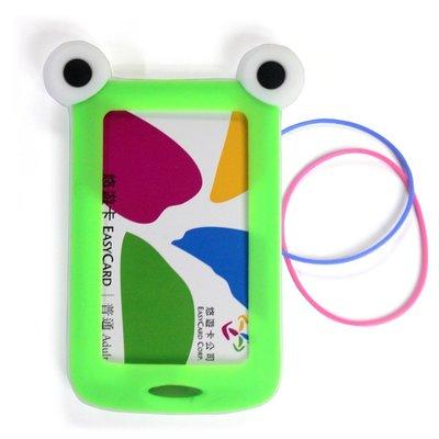 【CARD】A-K 創意 流行小物 可愛卡片套 車票提款卡信用卡夾 卡片夾 證件夾 悠遊卡 證件卡套-大眼蛙