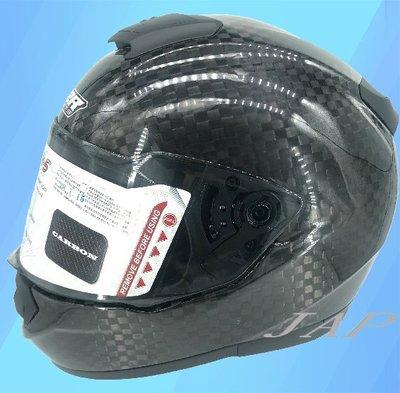 《JAP》 M2R XR5 XR-5 XR 5 SP 十二K碳纖維 全罩式 安全帽 內襯可拆🌟送折價卷300元🌟