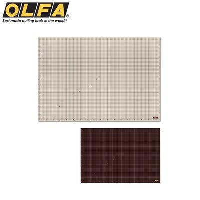 又敗家@日本OLFA特大雙面切割墊CM-A1-B雙面裁墊灰褐+咖啡色160B切割布墊切墊A1切割墊裁墊防滑墊板切割板