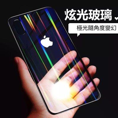 iPhone 全透明 極光 鋼化玻璃 手機殼 玻璃殼 軟邊 IphoneX XR Xs iphone8 iphone7