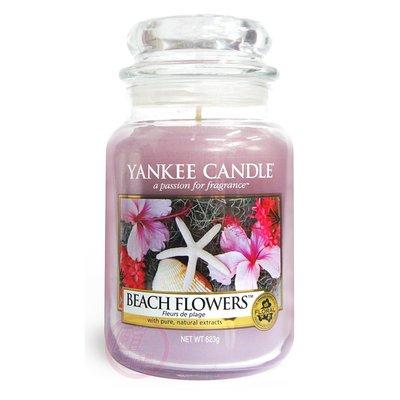 便宜生活館【家庭保健】Yankee Candle 香氛蠟燭 22oz /623g (海灘花) 全新商品 (可超取)