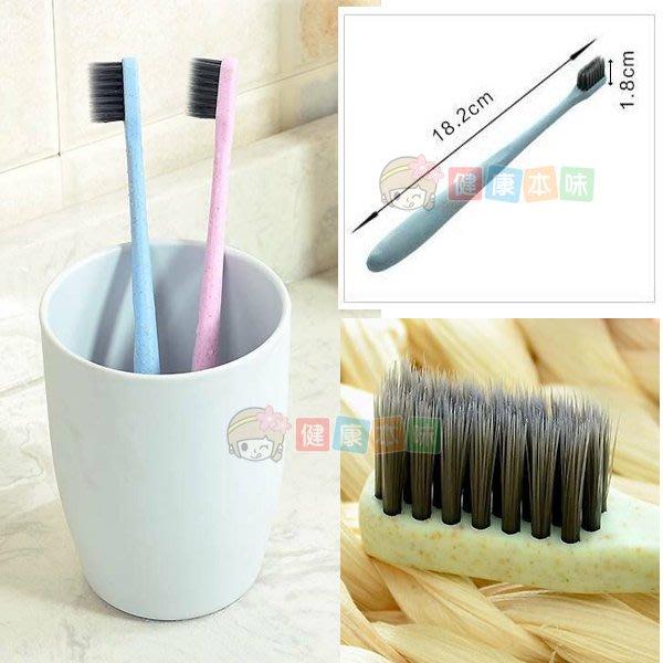小麥稭稈牙刷1入(隨機)[CN190122]健康本味
