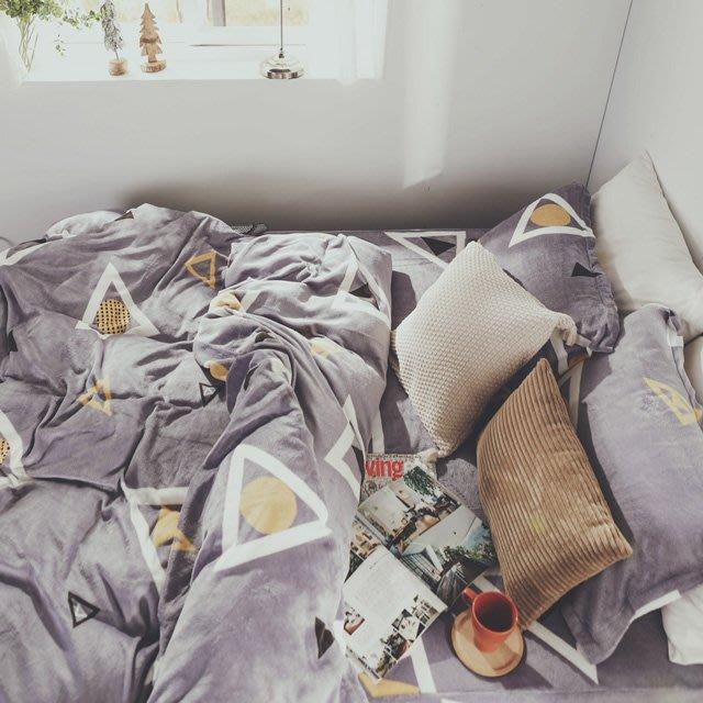 法蘭絨 5尺/標準雙人鋪棉床包被套組【幾何】絲薇諾