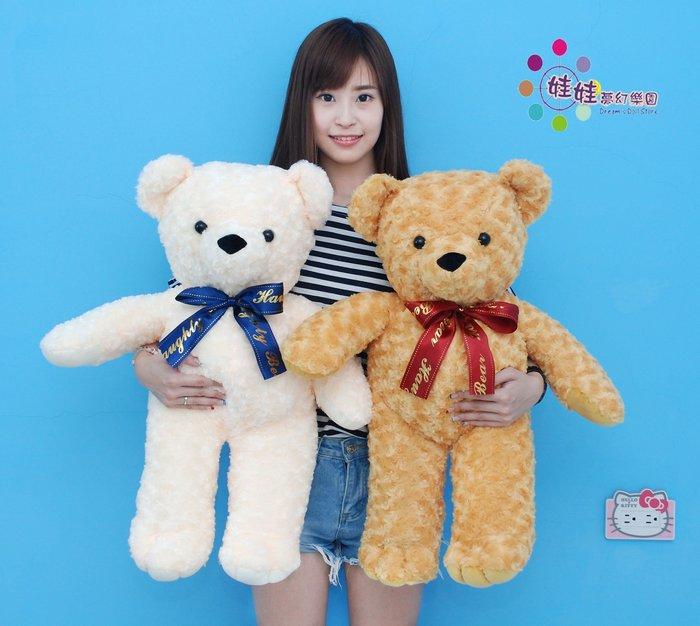 娃娃夢幻樂園~可愛玫瑰泰迪熊娃娃~高70公分~泰迪熊娃娃~毛質柔軟~生日禮物~