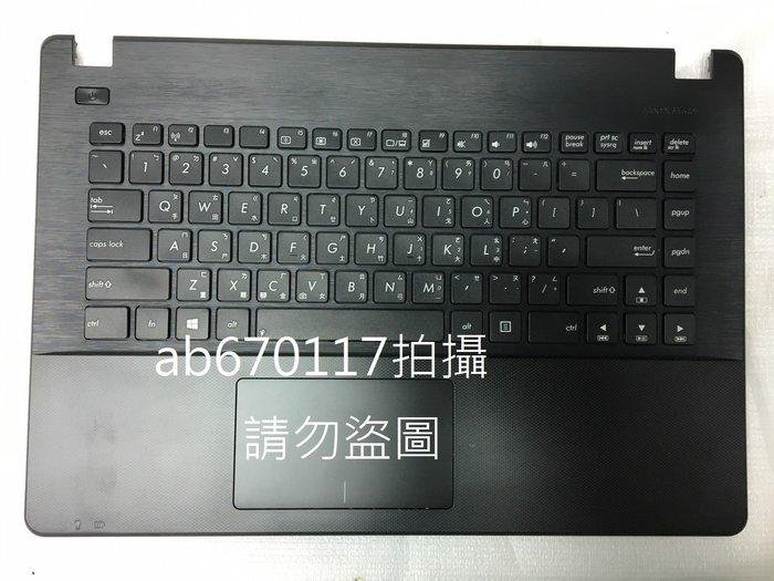 台北現場維修ASUS 華碩 X451C 鍵盤 X451 鍵盤 X451CA X451CM 原廠中文鍵盤 現場安裝 帶殼