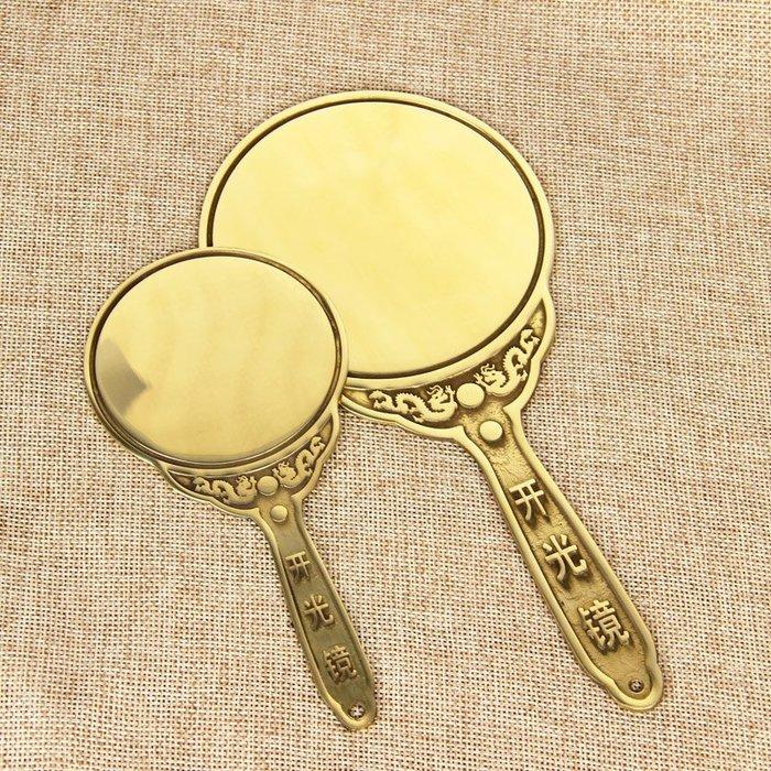 Coco- 開光純銅八卦風水鏡開光鏡生肖銅鏡照妖鏡銅鏡法器擺件