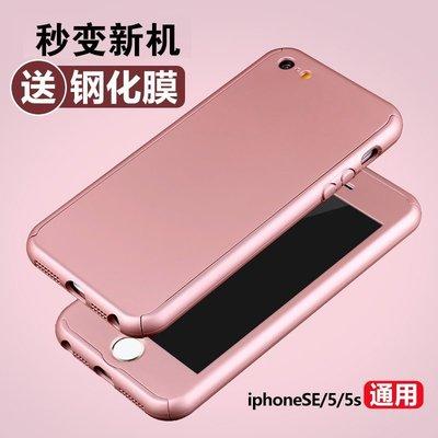 【小宇宙】VERSON Iphone ...
