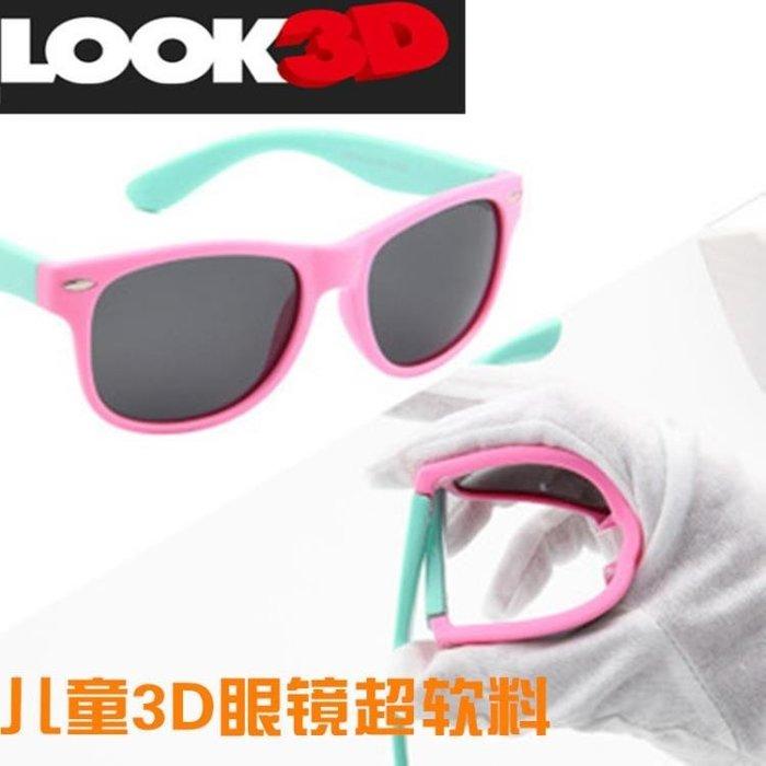 兒童3d眼鏡 電影院專用超軟料偏光電視Reald影院通用寶寶3D眼鏡