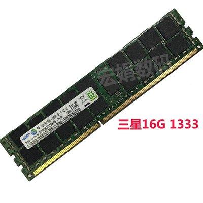 內存條三星16G DDR3 32G PC3 1333 1600 1866ECC REG服務器內存條X79X58