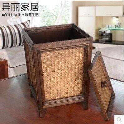 【優上】泰國復古籐編紙簍大號帶蓋方形