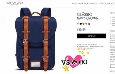 ❤️VS & CO❤️歐洲outlet代購 瑞典GASTON LUGA大容量學院時尚風書包後背包 旅行用包 媽媽包
