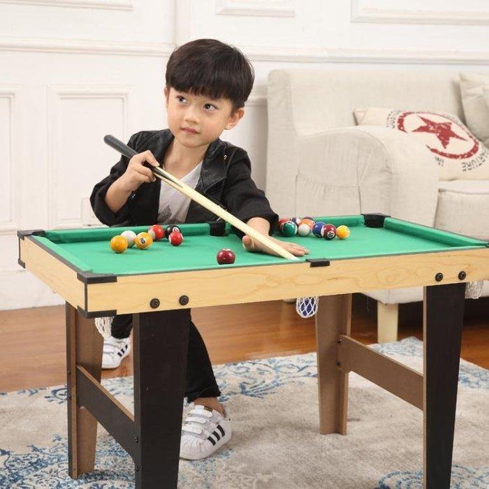 大號台球桌兒童家用美式黑8標準桌球台室內男孩運動玩具桌面游戲 〖精品社〗