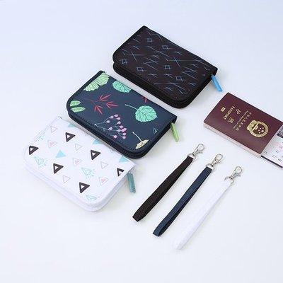 Color_me~L097~1~幾何 印花 長款 護照包 護照夾 收納包 收納袋 手拿包 卡包 證件包 保護套 證件袋