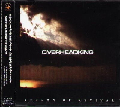K - Over Head King - Reason Of Revival - 日版 - NEW