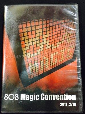 [808 MAGIC]魔術道具  2011年808 Convention DVD 大會紀念光碟
