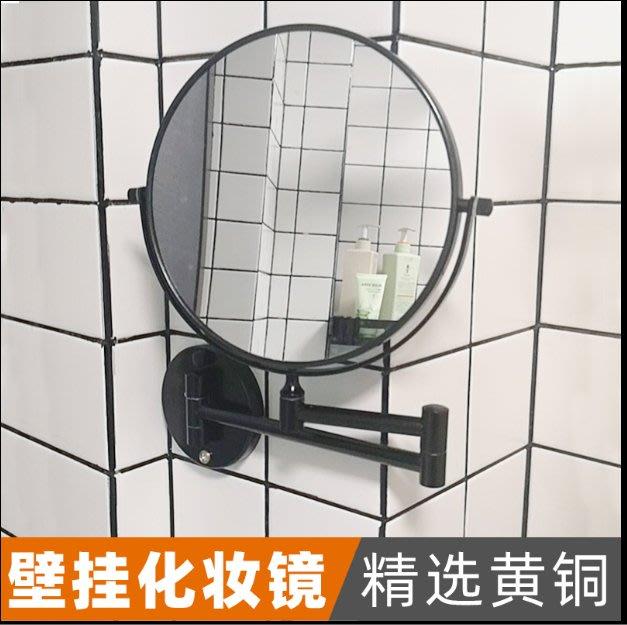SX千貨鋪-浴室化妝鏡免打孔壁掛衛生間雙面美容鏡伸縮折疊廁所酒店放大鏡子