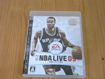 【小蕙館】PS3~ 美國職業籃球 NBA LIVE 09 (純日版)