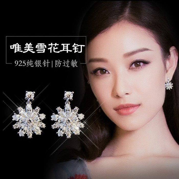 韓國韓版雪花AAA鋯石微鑲S925銀針耳釘耳環女飾品耳飾品205