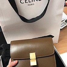 Celine Teen box