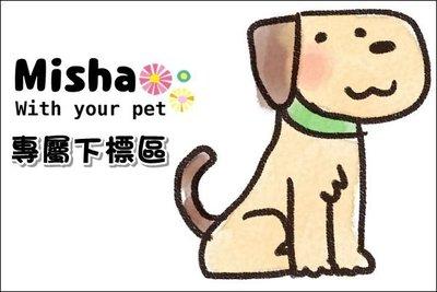 ✿ Mishaa ✿ 毯毯優惠中 兩件免運 L號