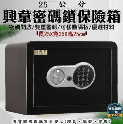 55030-200興雲網購2店【興韋2...