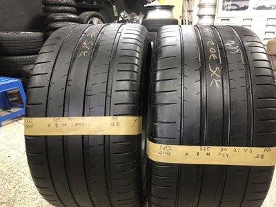 兆賀輪胎- 325/30/21 米其林PSS