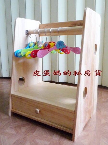 【皮蛋媽的私房貨】(訂製)純手工! 原木 狗狗/貓咪/寵物 衣櫥 衣櫃 收納櫃 送寵物衣架 (抽屜)傢俱